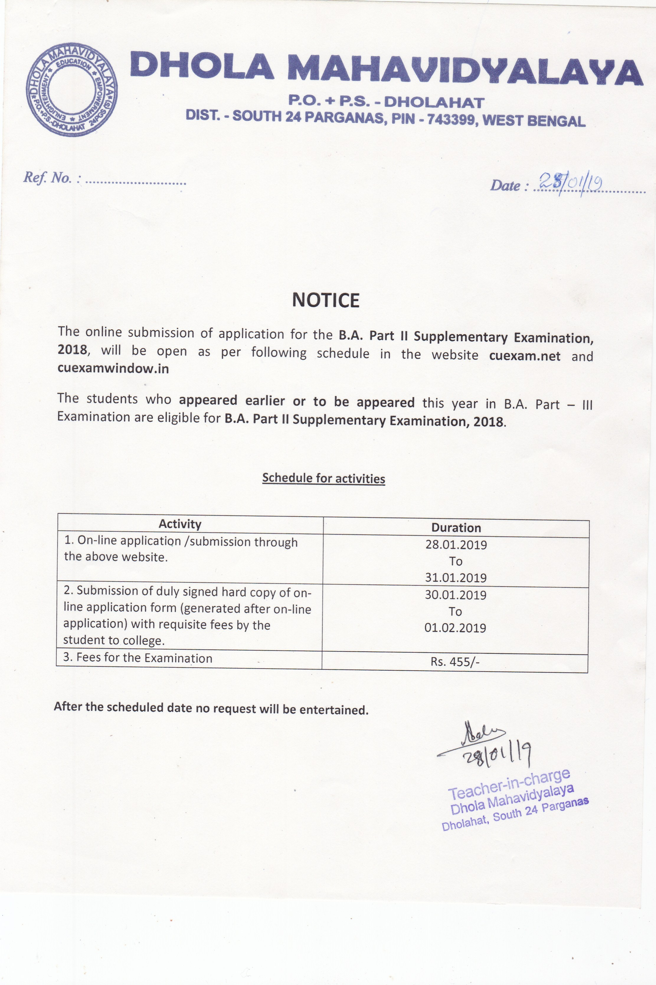 Supplementary Exam BA Part-II Form fill up – Dhola Mahavidyalaya